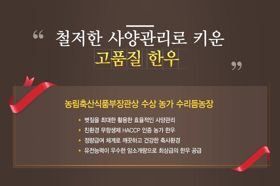 김선호농장스토리02