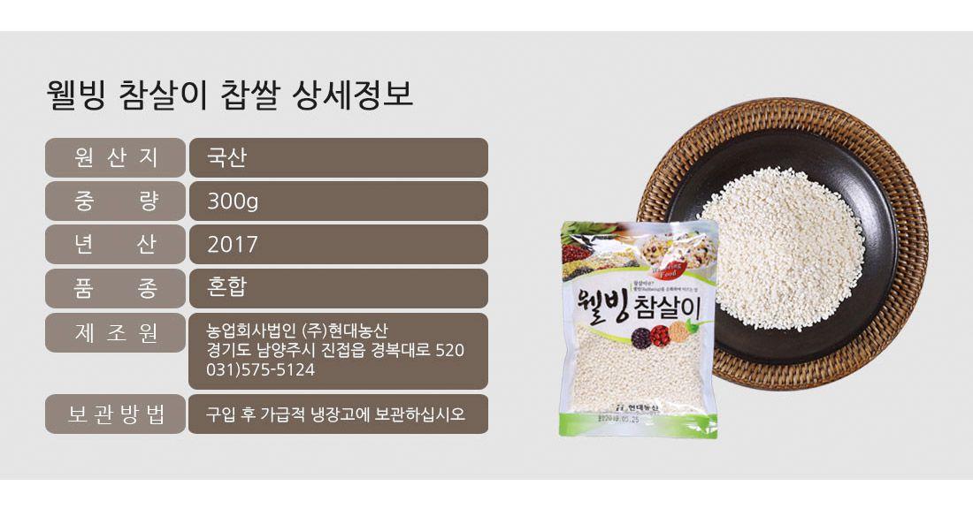 삼계탕_옵션04(마늘)