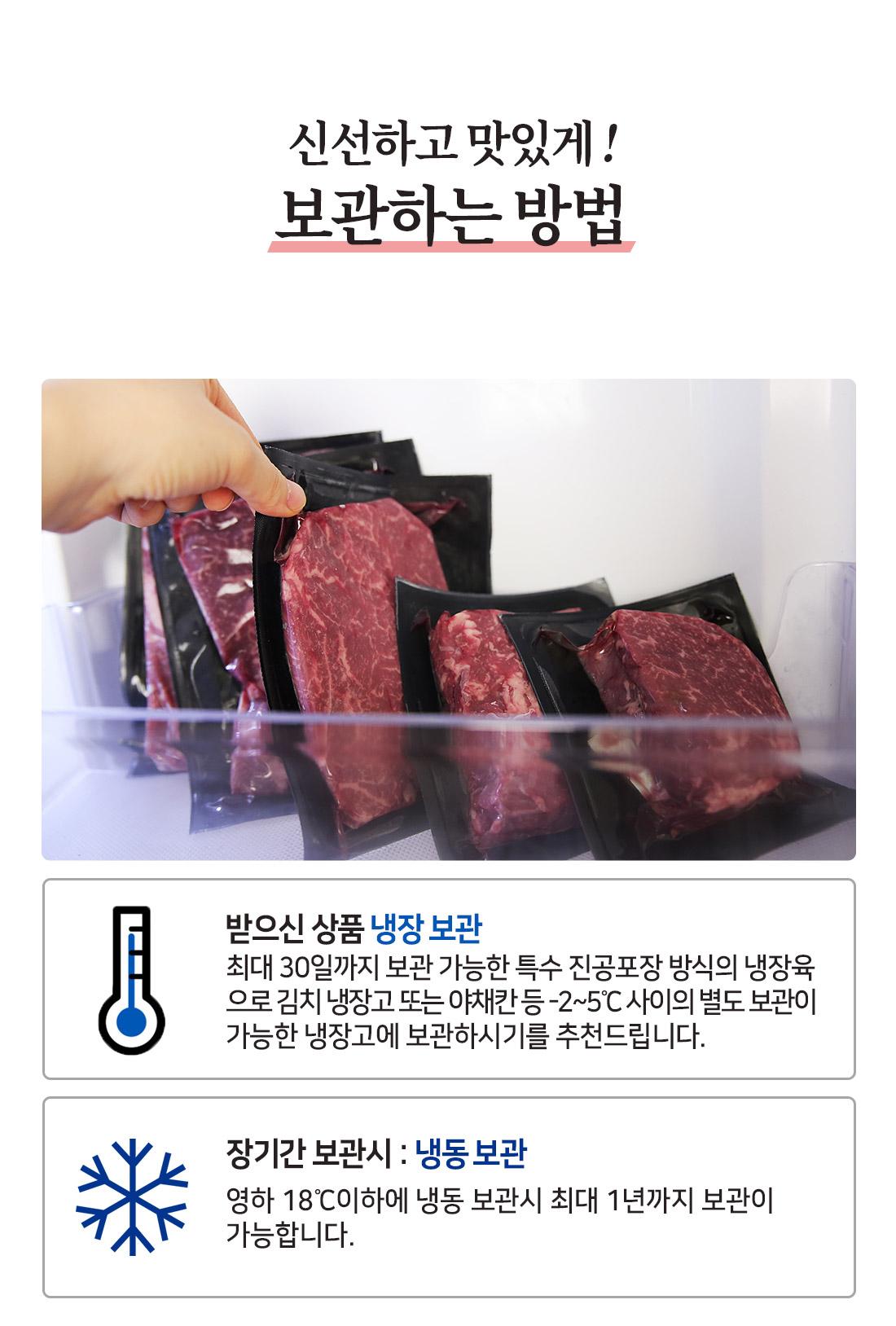 멀티박 진공포장4