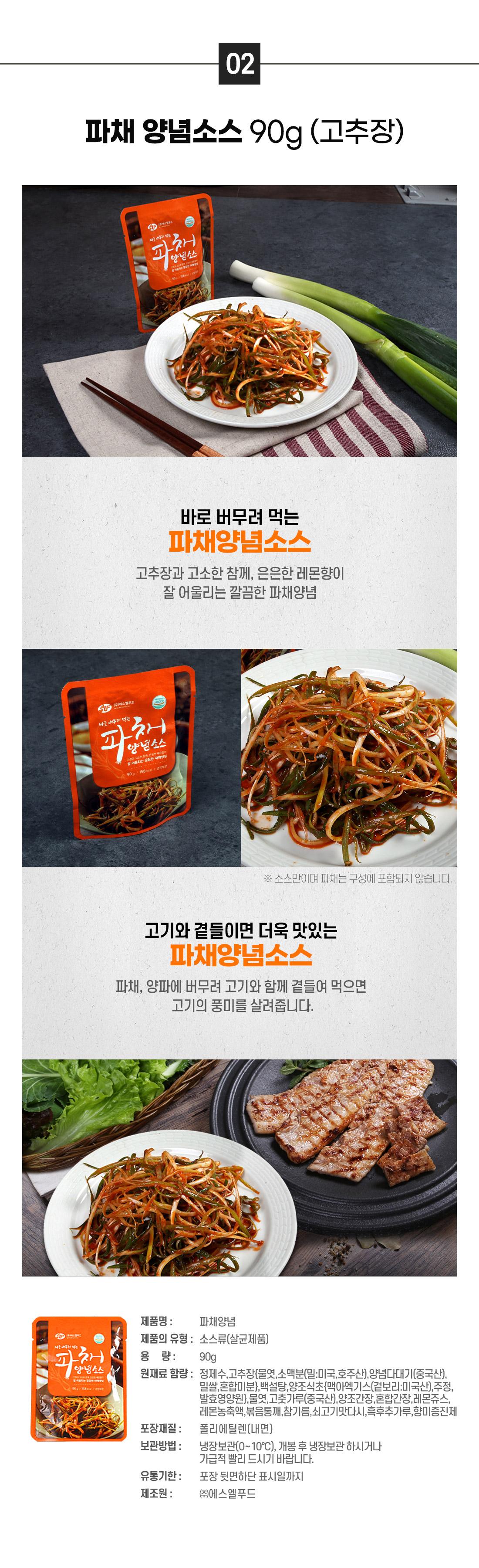 허브맛 솔트 50g (순한맛)