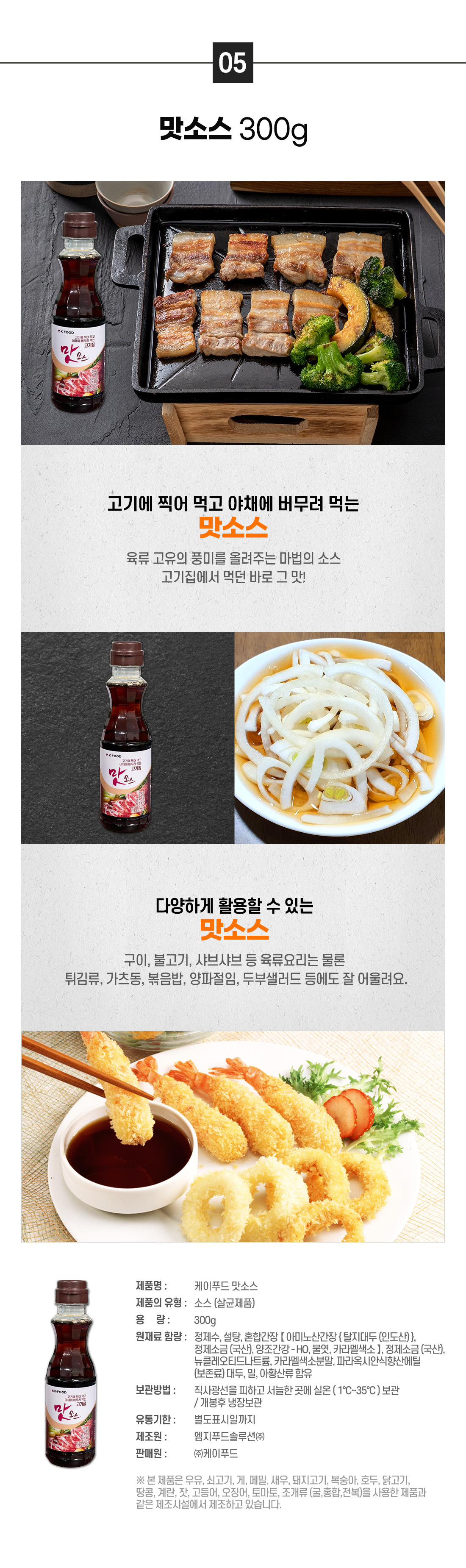 버터 후레시 10g x 10개